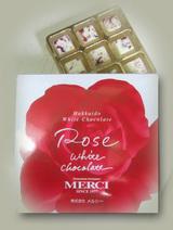 roseホワイトチョコのコピー